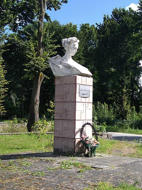 Monument to Lesja Ukrainka in the…