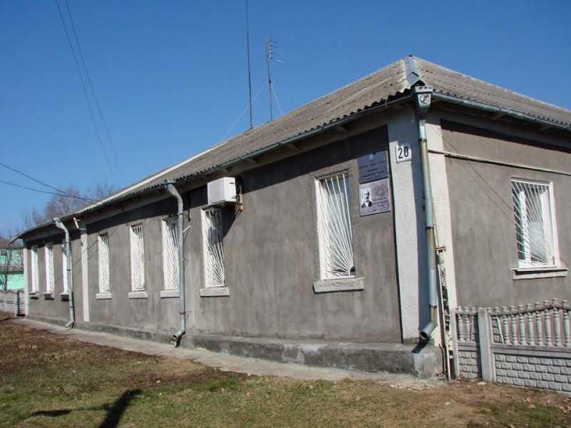 Будинок з історією