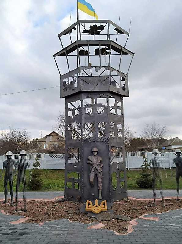 Пам'ятник героям війни проти Росії