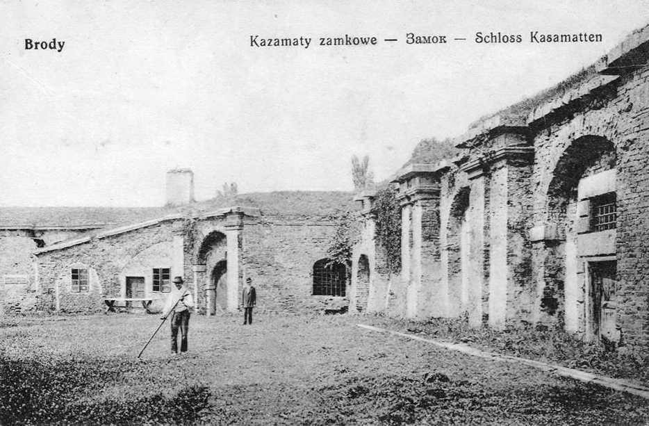 Поч. 20 ст. Каземати у замку