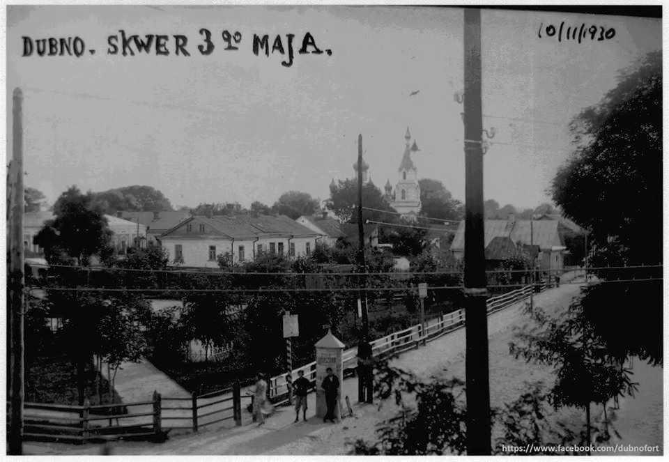 1930 р. Площа 3-го травня