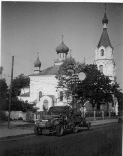 1941 р. Загальний вигляд з позиції А4