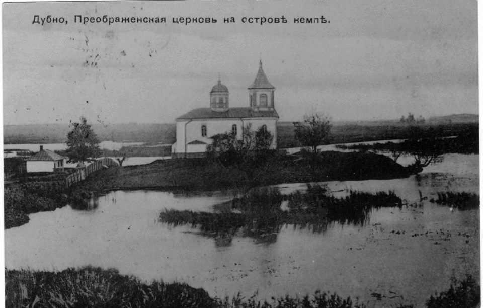 Монастир св.Спаса