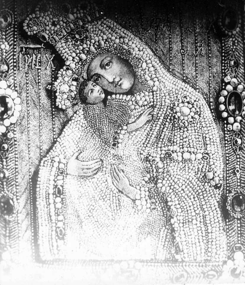 2 пол. 19 ст. (?) Ікона богородиці…