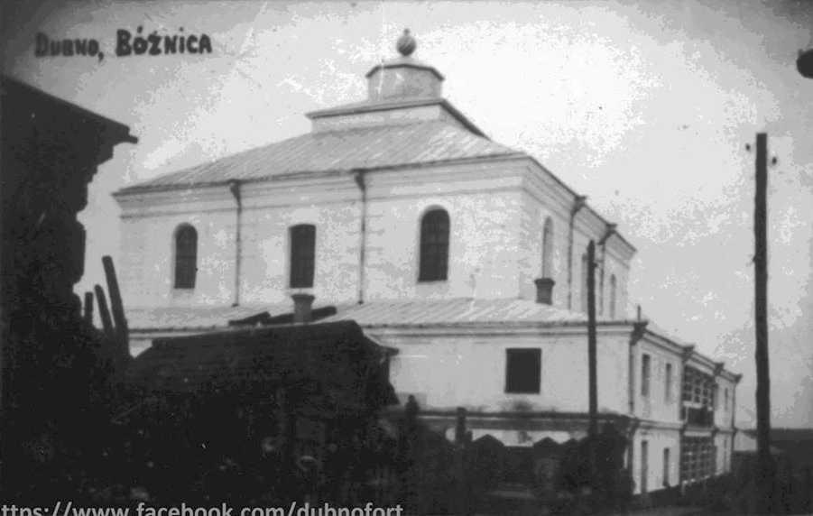 1930-і (?) рр. Загальний вигляд з…