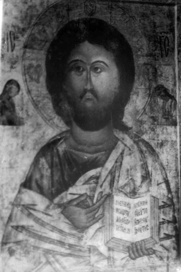 Ікона Спаса