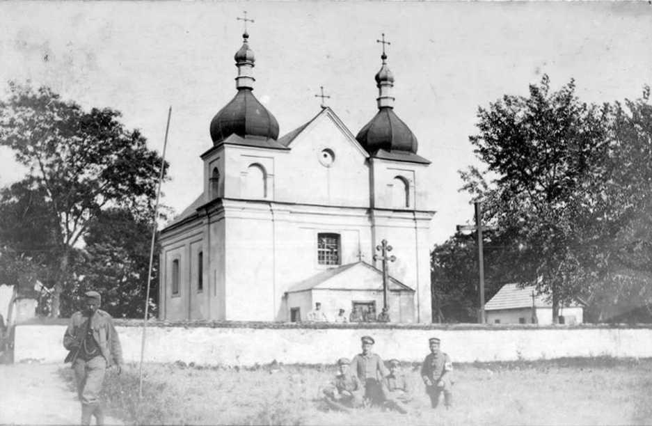 1916 р. Загальний вигляд з позиції А4