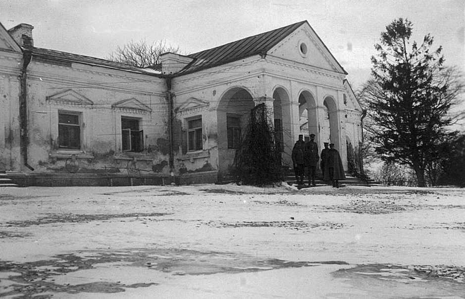1916 р. (?) Загальний вигляд садибного…