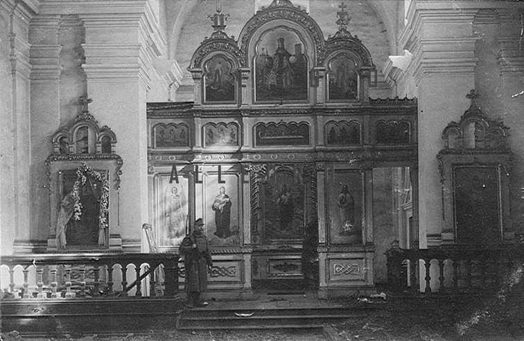 1916 р. Інтер'єр з видом на іконостас