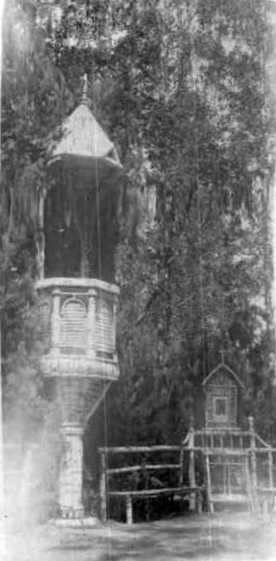 1916 р. Польовий вівтар у таборі…