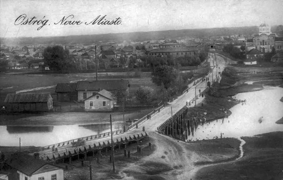 1930-і (?) рр. Панорама Нового міста…