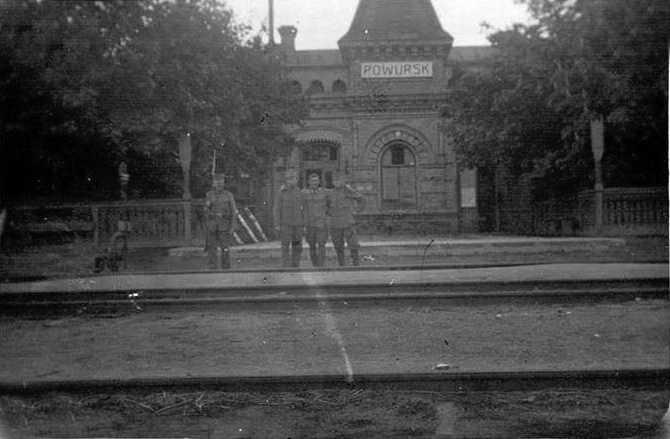 1918 р. Вигляд з боку колій