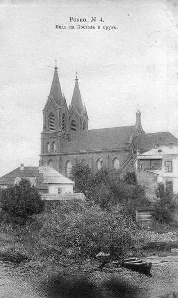 1913 р. Загальний вигляд з позиції С2