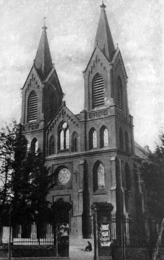 1930-і (?) рр. Головний фасад