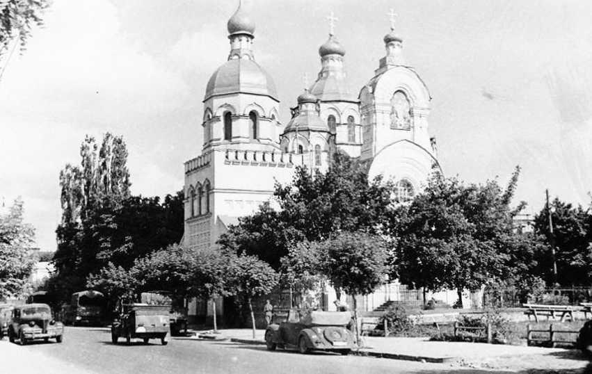 1942 р. (?) Дзвіниця і собор
