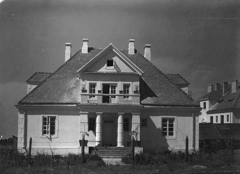 1930-і (?) рр. Будинок адміністрації