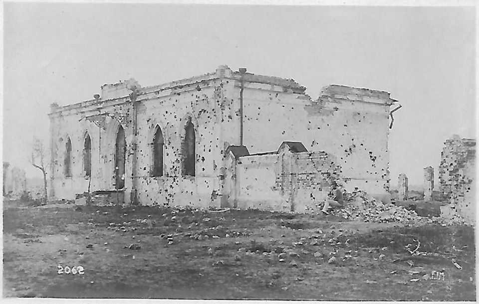1916 р. (?) Загальний вигляд