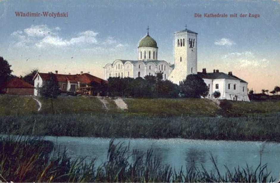 1916 (?) р. Вигляд історичного центру…