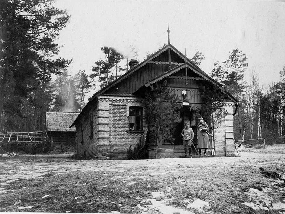 1916 р. Мисливський будинок