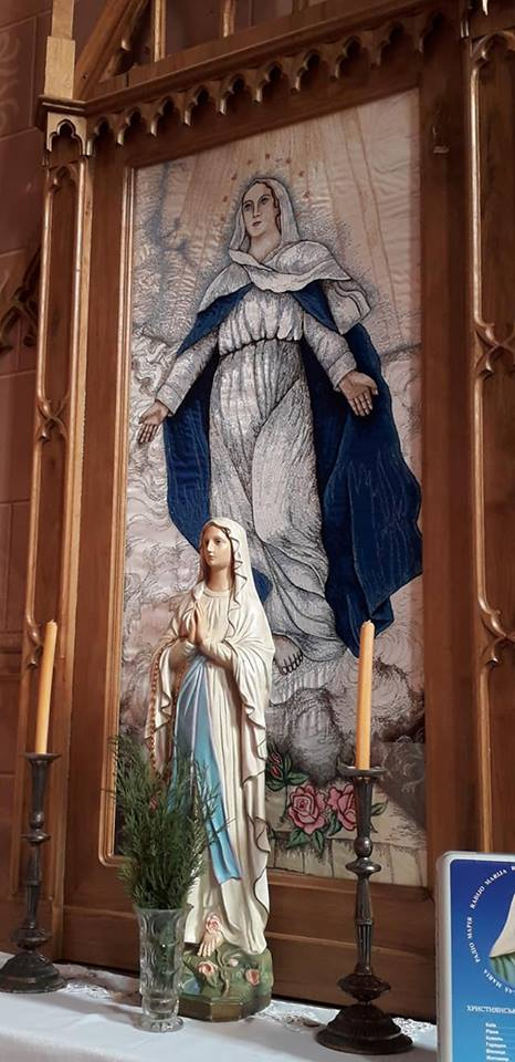 2019 р. Ікона Матері божої милосердної