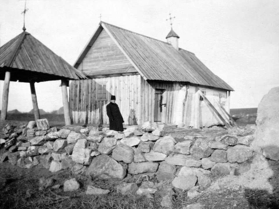 Церква св.Іоана Богослова