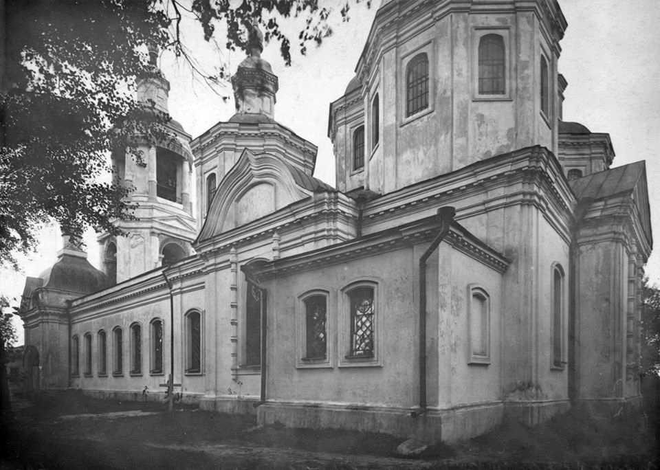 [1920-і рр.?] Вигляд з південного сходу