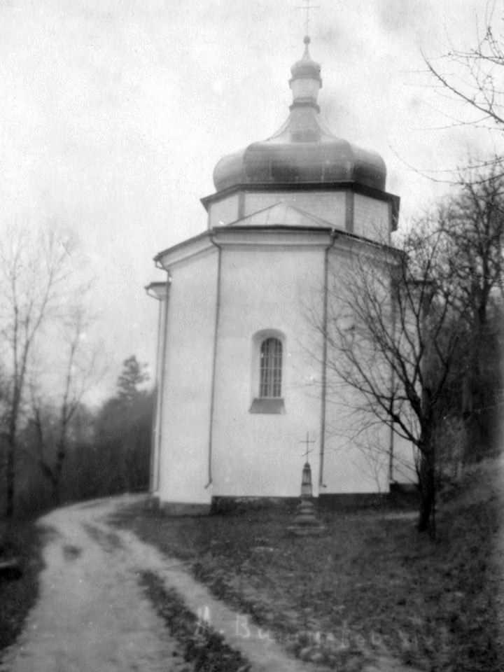 1916 р. Загальний вигляд зі сходу