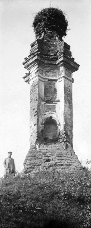 Монумент Сідлецького