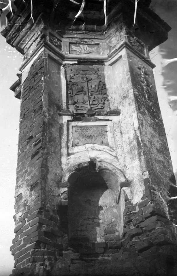 [1920-і рр.?] Фрагмент із гербом