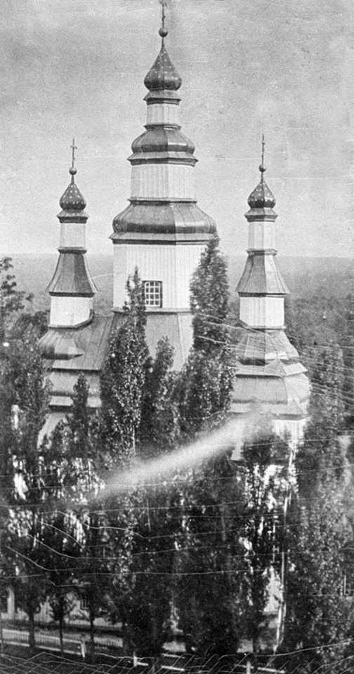 [1920-і рр.?] Верхи