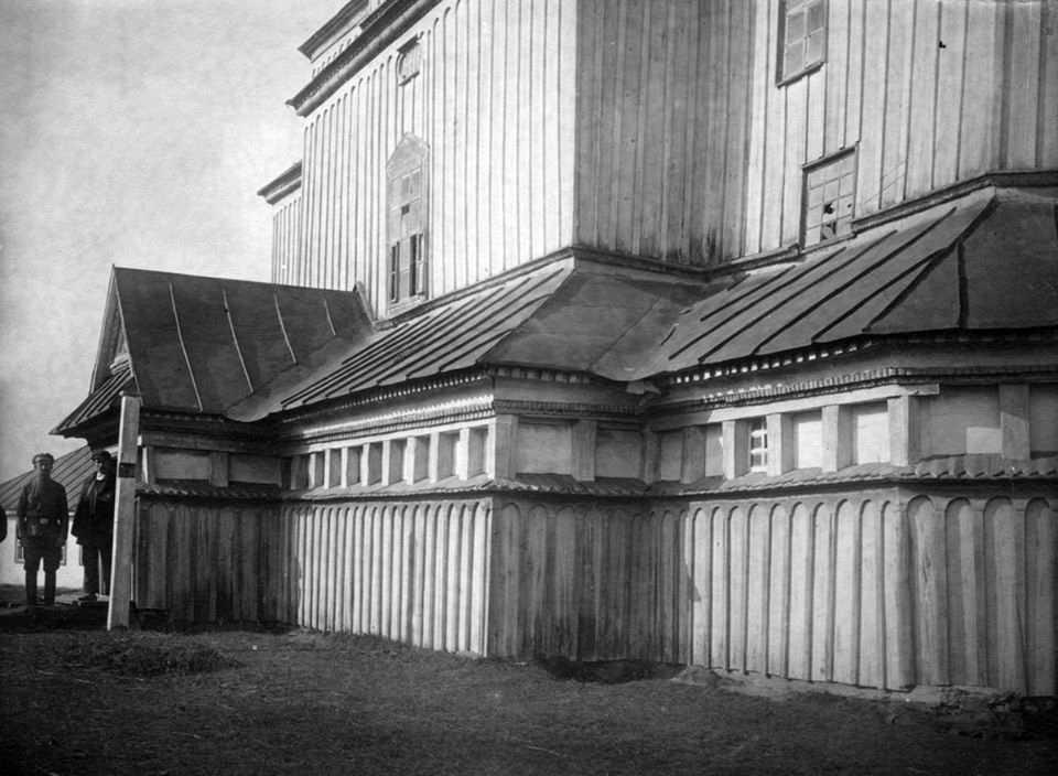 [1920-і рр.?] Закрите опасання церкви