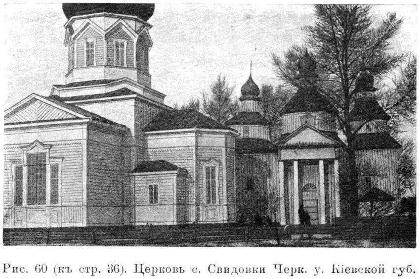 Нова і стара церкви