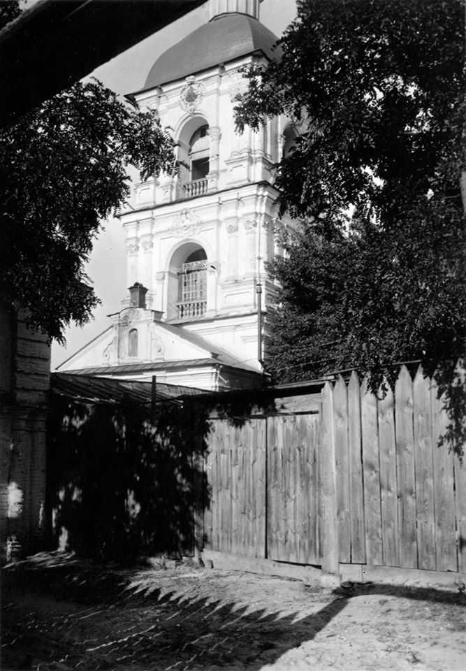 [1920-і рр.?] Фрагмент фасаду