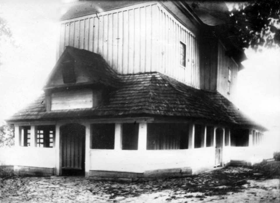 [1920-і рр.?] Вигляд з позиції А3