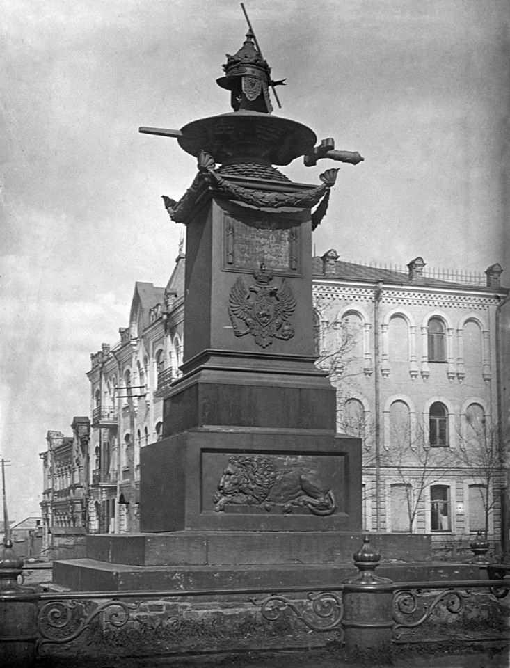 Пам'ятник на місці відпочинку Петра…