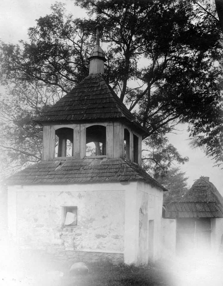[1920-і рр.?] Lpd3ybwz