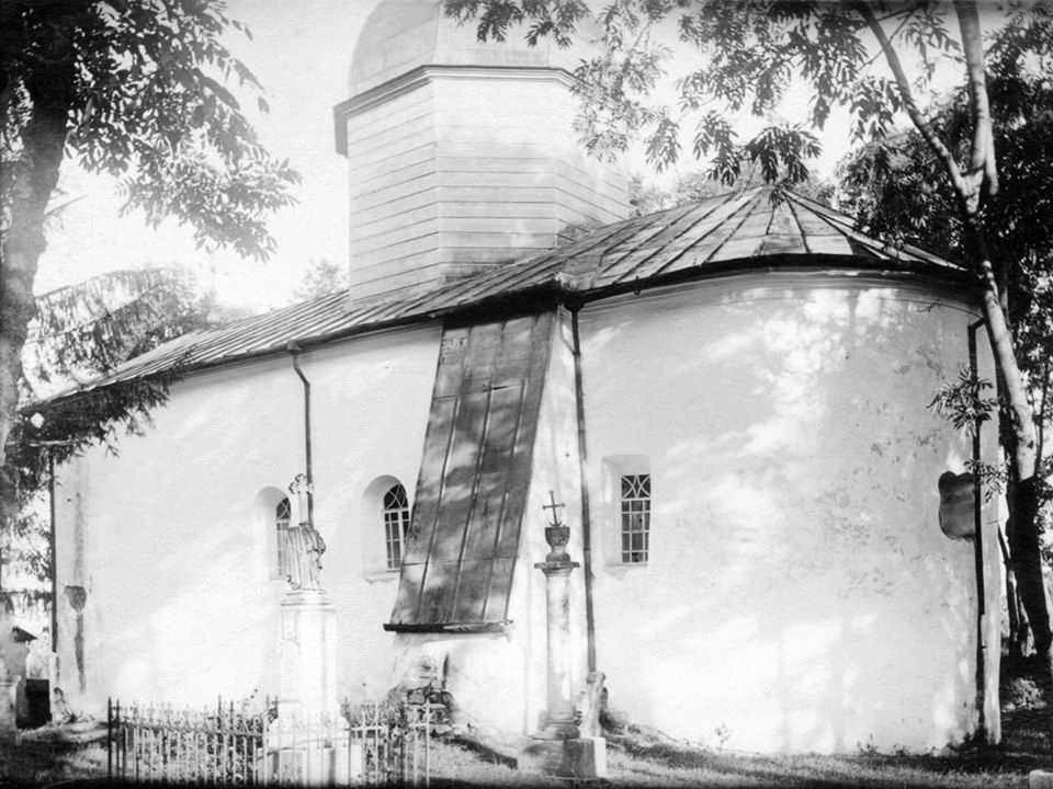 [1920-і рр.?] Загальний вигляд з…