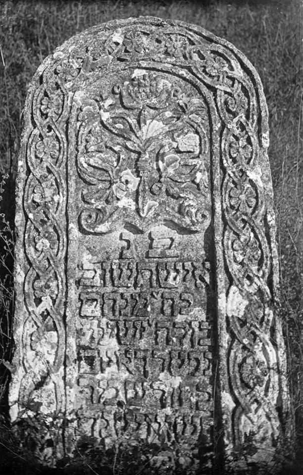 [1920-і рр.?] Надгробок (мацева) 3