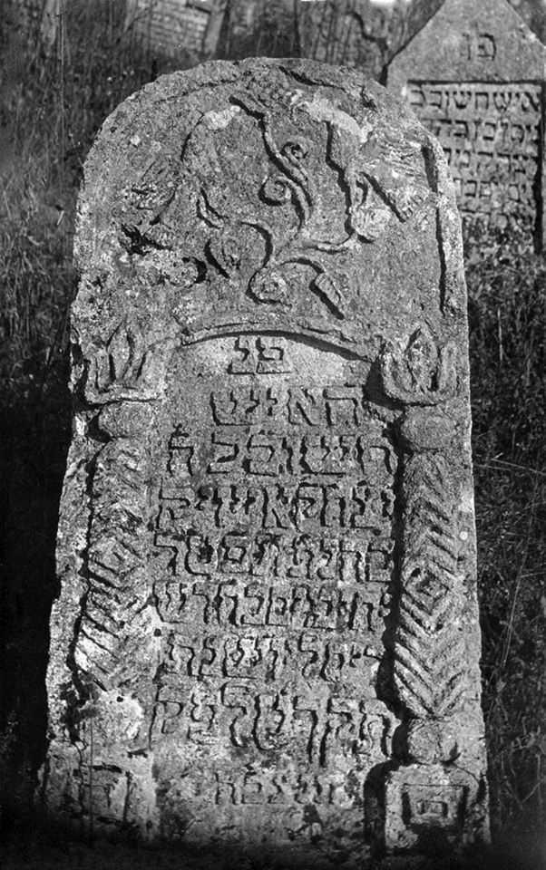 [1920-і рр.?] Надгробок (мацева) 5