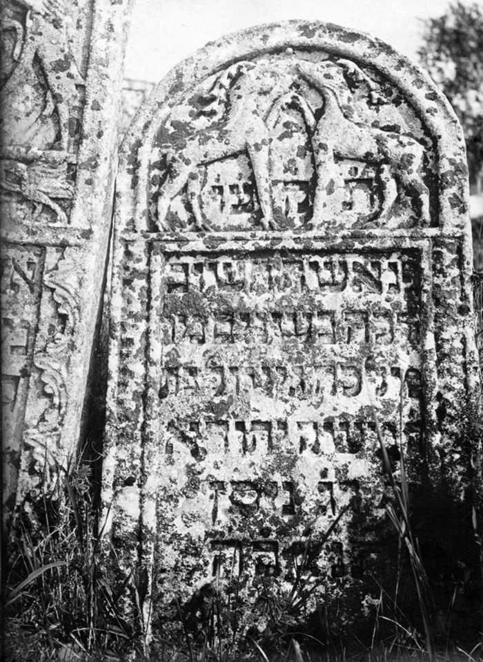 [1920-і рр.?] Надгробок (мацева) 9