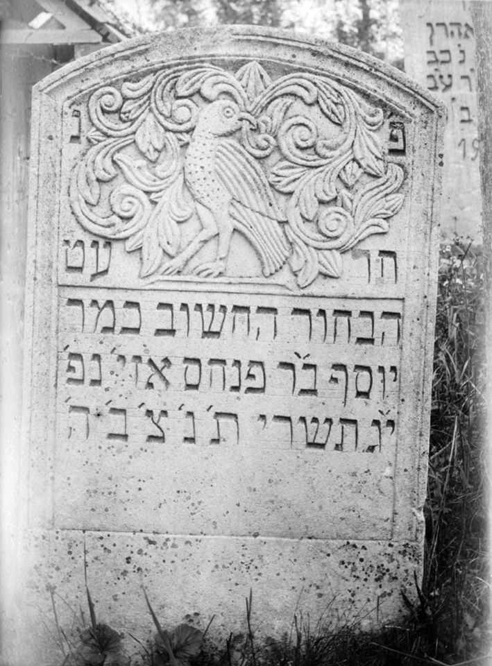 [1920-і рр.?] Надгробок (мацева) 10