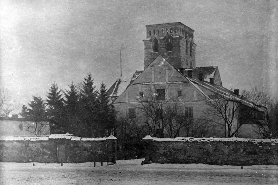 [1920-і рр.?] Загальний вигляд з півночі