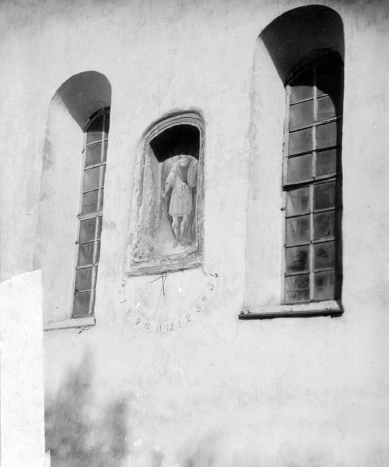 [1920-і рр.?] Фрагмент фасаду зі…