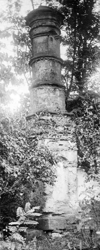 [1920-і рр.?] Верхня колона