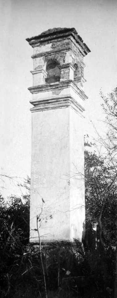[1920-і рр.?] Нижня колона