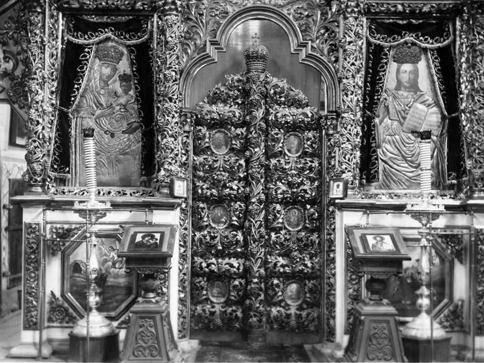 [Поч. 20 ст.] Царські врата і фрагмент…