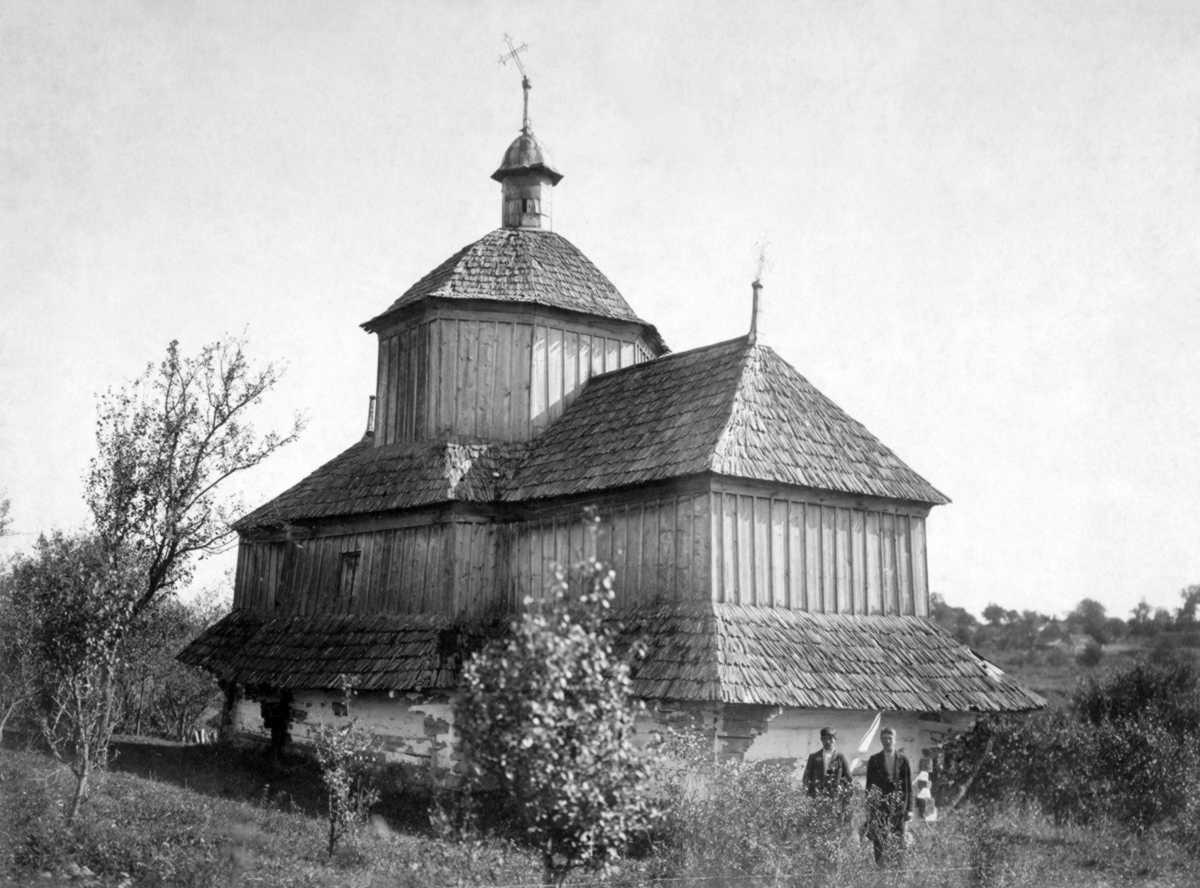 1880-і рр. (?) Загальний вигляд з…