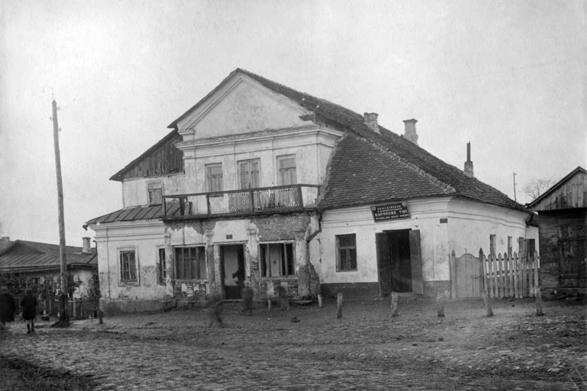 1920-і рр. (?) Двоповерховий будинок