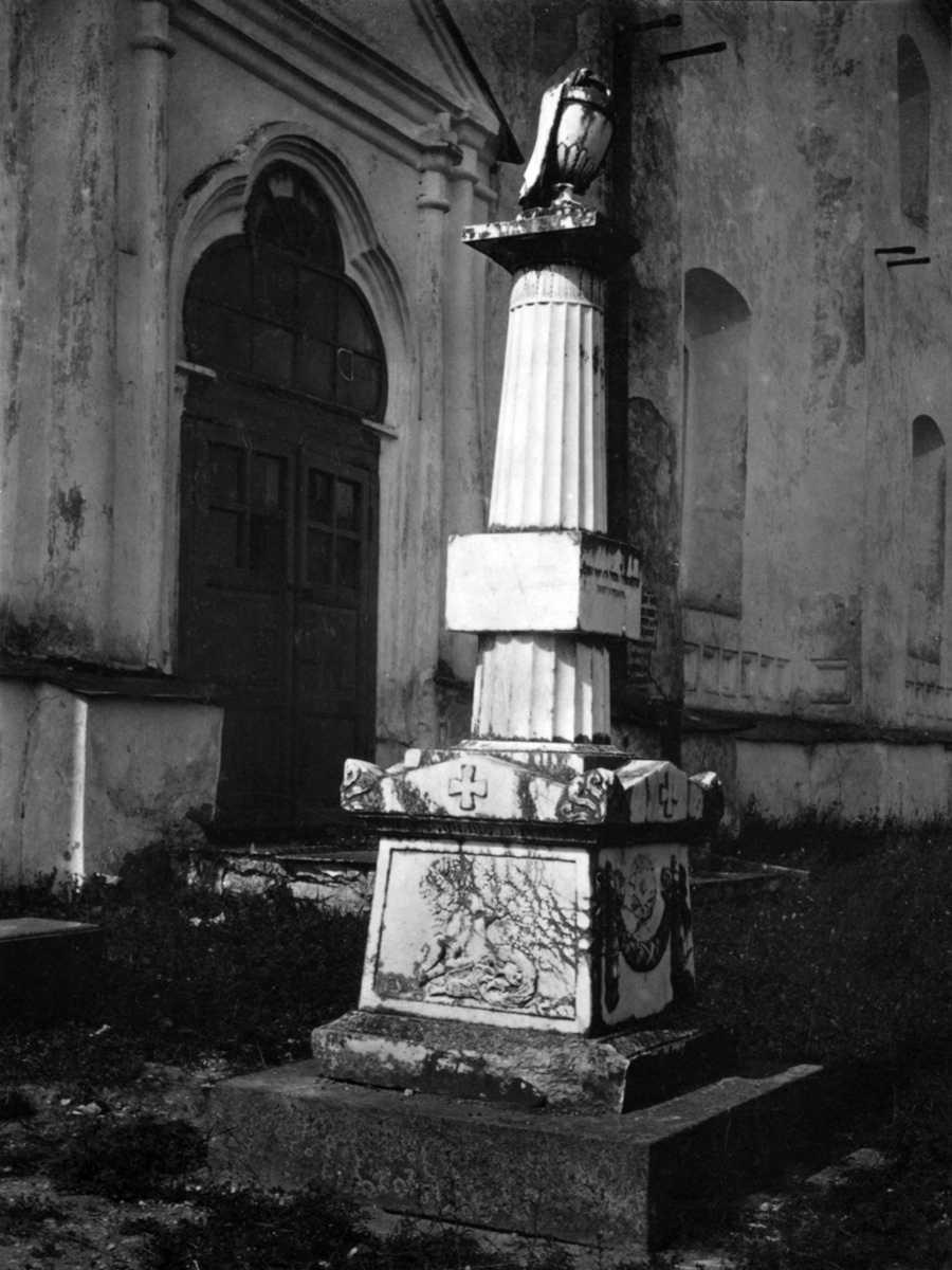 Надгробок Третьякової 1819 р.