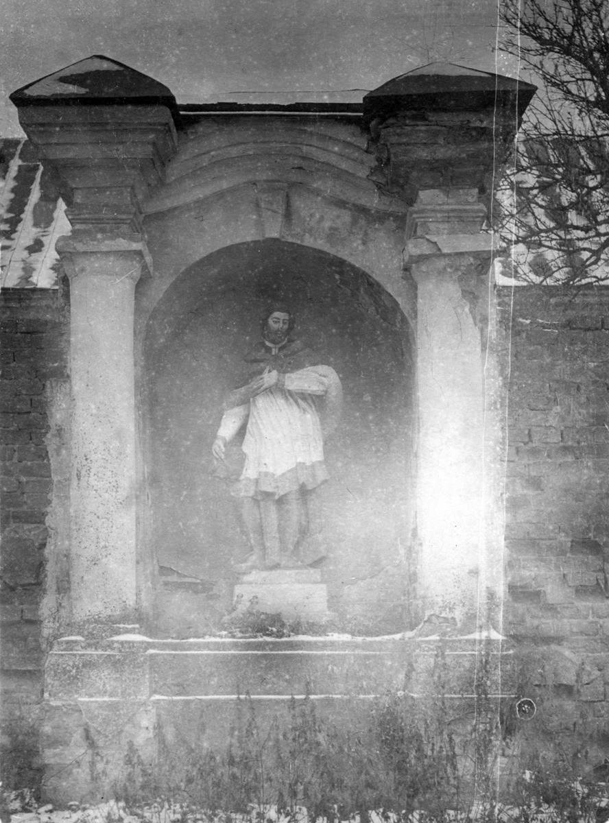 Надгробок невідомого